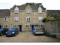 3 bedroom house in Swan Court, Witney, OX28 (3 bed)