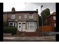 3 bedroom house in Lambton Road, Stockton-On-Tees, TS19 (3 bed)