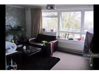1 bedroom flat in Normanton Road, South Croydon, CR2 (1 bed)