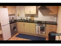 2 bedroom flat in Sandhills Avenue, Leicester, LE5 (2 bed)
