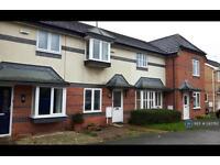 2 bedroom house in Orkney Close, Derby, DE24 (2 bed)