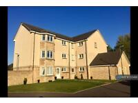 1 bedroom flat in Wester Inch Village, Bathgate, EH48 (1 bed)