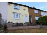 3 bedroom house in Willow Road, Dartford, DA1 (3 bed)