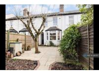 2 bedroom house in Park Square, Esher, KT10 (2 bed)