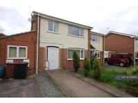 3 bedroom house in Rye Butts, Chellaston, Derby, DE73 (3 bed)