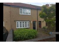 3 bedroom house in Dawson Avenue, Orpington, BR5 (3 bed)