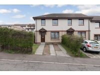41B Craigour Drive - Three Bedroom Terraced House For Sale