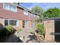 4 bedroom house in Hobill Walk, Surbiton, KT5 (4 bed)