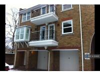 2 bedroom flat in Cedar Terrace, Richmond , TW9 (2 bed)