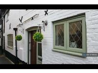 3 bedroom house in Mews Cottage, Ledbury, HR8 (3 bed)