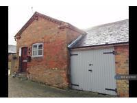 1 bedroom house in Warren Farm, Ridgmont, MK43 (1 bed)