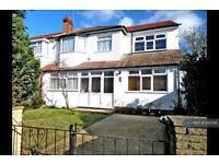 3 bedroom house in Bridgewood Road, London, SW16 (3 bed)