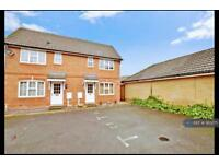 1 bedroom house in Bryony Drive, Ashford, TN23 (1 bed)