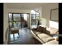 2 bedroom flat in Beregaria Court, London, SE11 (2 bed)