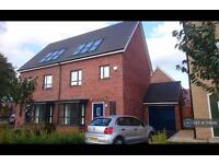 4 bedroom house in Meadow Road, Salford, M7 (4 bed)