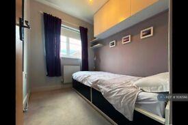 1 bedroom in Mariners Way, Gravesend, DA11 (#1106566)
