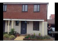 3 bedroom house in Moore Close, Wootton, MK43 (3 bed)