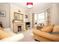 4 bedroom house in Douglas Road, Bristol, BS7 (4 bed)