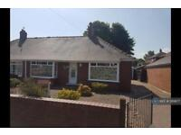 2 bedroom house in Dodworth Road, Barnsley, S70 (2 bed)