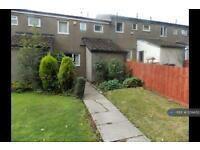 3 bedroom house in Holtdale Garth, Leeds, LS16 (3 bed)