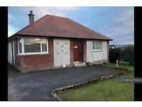 2 bedroom house in Blackpark, Holywood, Dumfries, DG2 (2 bed)