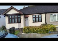 3 bedroom house in Bede Road, Chadwell Heath , RM6 (3 bed)