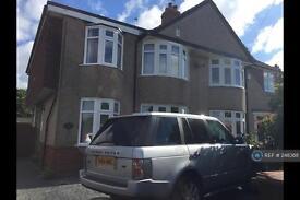 1 bedroom in Pelham Road, Kent, DA7