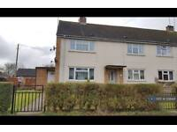 2 bedroom flat in Cumberford Close, Bloxham, Banbury, OX15 (2 bed)