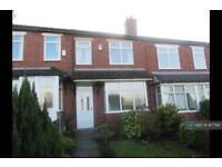 3 bedroom house in Bury Old Road, Bury, BL9 (3 bed)