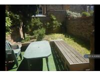 1 bedroom flat in Hammersmith, London, W6 (1 bed)