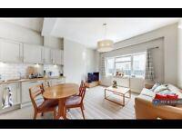 2 bedroom flat in Westow Hill, London, SE19 (2 bed) (#1228562)