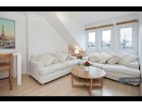 1 bedroom flat in Primrose Gardens, London, NW3 (1 bed)