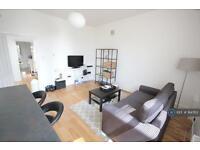 1 bedroom flat in Gwendwr Rd, London, W14 (1 bed)