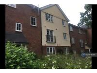 2 bedroom flat in Balliol Grove, Maidstone, ME15 (2 bed)
