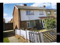 3 bedroom house in Chestnut Drive, Ollerton, NG22 (3 bed)