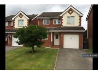 4 bedroom house in Lincoln Way, Chesterfield, S42 (4 bed)