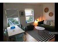 1 bedroom flat in Chalton Street, London, NW1 (1 bed)