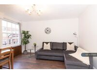 1 bedroom flat in Park West Square, London, W2 (1 bed) (#852801)