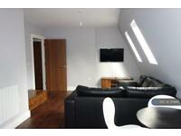 2 bedroom flat in Dale Street, Liverpool, L2 (2 bed)