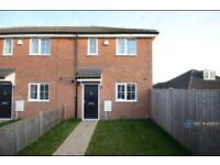 3 bedroom house in Macs Close, Padworth, Reading, RG7 (3 bed)