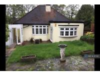 2 bedroom house in Watling Street, Bexleyheath, DA6 (2 bed)