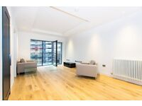 LUXURY 1 BED - CITY ISLAND E14 - CANARY WHARF POPLAR DOCKLANDS ROYAL DOCKS CANNING TOWN CITY