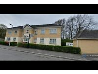 2 bedroom flat in Hurworth Avenue, Slough, SL3 (2 bed) (#1071624)