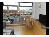 2 bedroom flat in Parliament View, London, SE1 (2 bed)