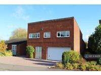 4 bedroom house in Passmore, Milton Keynes, MK6 (4 bed)