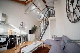 2 bedroom flat in Boutique 2 Bed Fully Furnished & All Bills Inc, Luton, LU1 (2 bed) (#1186054)
