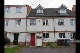 1 bedroom in Potters Hollow, Bulwell, Nottingham, NG6