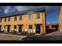 2 bedroom house in Birling Road, Leybourne, West Malling, ME19 (2 bed)