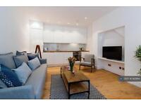 1 bedroom flat in Philbeach Gardens, London, SW5 (1 bed)