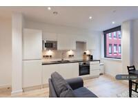 1 bedroom flat in Garrard House, Reading, RG1 (1 bed)